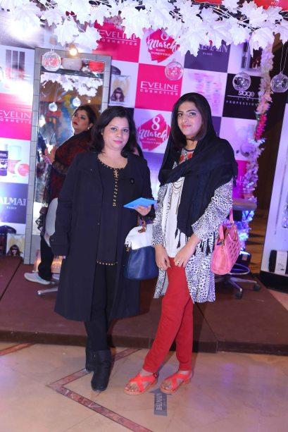 Amal and Fakhira